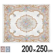 ラグ カーペット イタリア製 ROMA 200×250cm