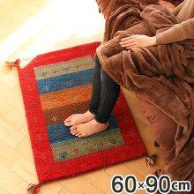 インテリアマット 60×90cm 手織り ギャッベ 屋内 玄関マット D8