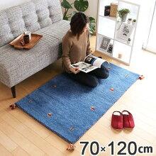 ラグ インテリアマット 70×120cm 手織り マット ギャッベ D10