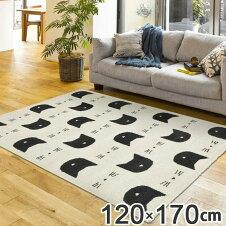 ラグ 120×170cm ウィルトンラグ SWING キャットパターン 床暖 ホットカーペット対応