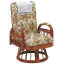 インテリア・収納・寝具通販専門店ランキング22位 籐〔ラタン〕 回転座椅子 ギア式 座面高37cm 花柄 ( 送料無料 座椅子 チェア )