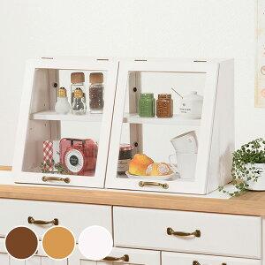 ガラスケース アンティーク ショーケース ディスプレイ キッチン スパイス カウンター