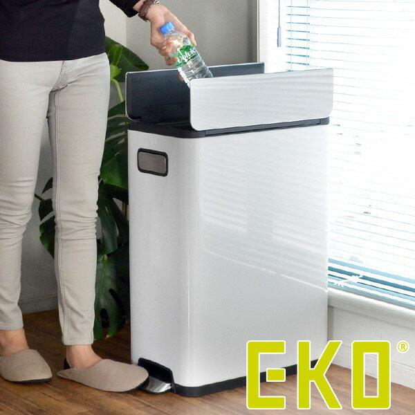 ゴミ箱 ペダル EKO エコフライ ステップビン 40L ホワイト