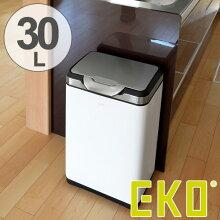 ゴミ箱 ふた付き EKO タッチプロ ビン 30L