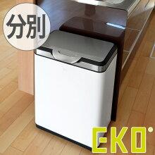 ゴミ箱 分別 EKO タッチプロ ビン 20L+20L ホワイト