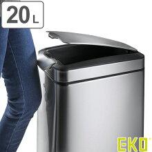 ゴミ箱 ステンレス ふた付き EKO ティナ タッチビン 20L