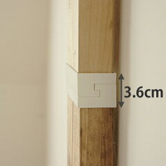 ジョイント継ぎ手LABRICOラブリコDIYパーツ2×4材棚ラック同色1セット
