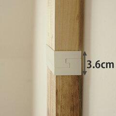ジョイント継ぎ手LABRICOラブリコDIYパーツ2×4材棚ラック同色5セット