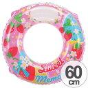 ■在庫限り・入荷なし■浮き輪 のぞけるウキワ 60cm ピンク いちご 子供用 ( 浮輪 うきわ ウキワ 浮き袋 浮き具 水遊び 水あそび 海 プール 子ども )