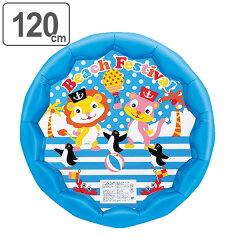 プール 子供 120cm かんたん水抜き 空気抜プール フェスティバルブルー
