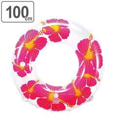 浮き輪 100cm ピンクビューティー ハイビスカス