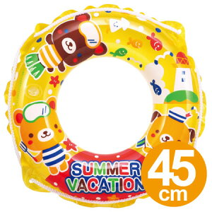【ポイント最大18倍】海やプールの水遊びに大活躍の浮き輪! 浮輪 うきわ 子供用浮き輪 45cm ...