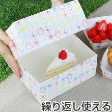ケーキボックス ケーキ型 フラット 18cm用 フラワー