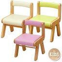 キッズチェア naKids ( 子供用 PVC チェアー 木 木製 チェア イス いす 椅子 こども用 子ども用 幼児用...