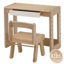 キッズスタディーセット naKids ( キッズ用 子供用 学習机 勉強机 椅子 送料無料 イス 子供部屋 木製 ...