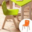 キッズチェア ミニチェアー EKC-0032 E-Ko ( 送料無料 キッズ用 子供用 椅子 いす イス 子供部屋 木製 ベビーチェア こども用 子ども用 赤ちゃん キッズデザイン賞 子供椅子 天然木 子供イス キッズチェアー )
