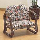 籐〔ラタン〕 思いやり座椅子 ロータイプ 送料無料( 正座椅子 背もたれ付き 肘付き 肘掛 イス チェア 座いす アジアン )