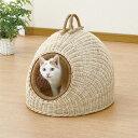 ペットハウス ラタン 猫ちぐら 籐家具 幅45cm ( 送料無料 キャリーバッグ アジアン )