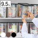 保存容器 ハンディストッカー 深型 取っ手付き ( 保存ケース 収納ストッカー キッチンストッカー 食品 保存 収納容器 収納ケース プラスチック保存容器 )