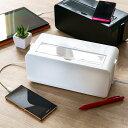 テーブルタップボックス ( 電源ケーブルボックス コード収納 ケーブル収...