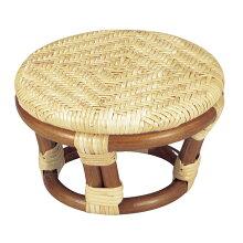 籐 正座椅子 丸型 籐椅子 ラタン製 SZ202A 直径22.5cm