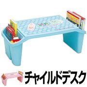 チャイルド テーブル プラスチック おもちゃ