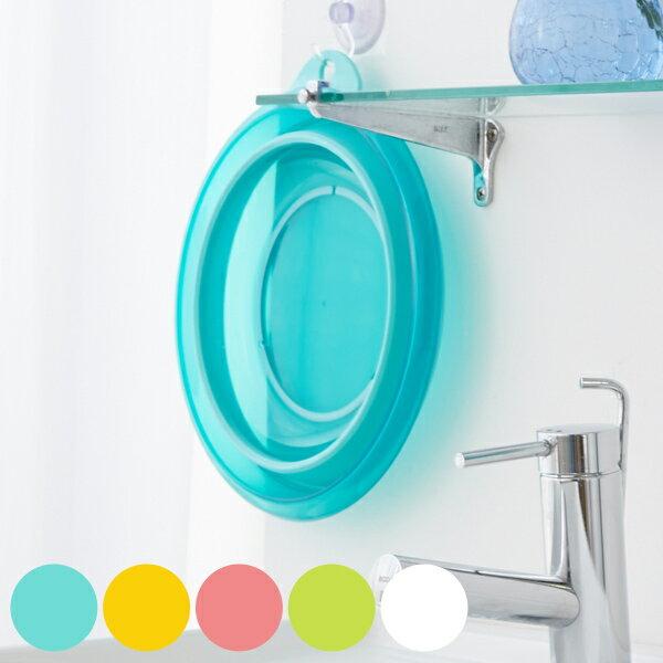 ソフト湯おけ 折りたためる湯桶 洗面器  ( 手おけ 手桶 せんめんき バスグッズ 風呂用品  )