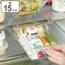 冷蔵庫収納 冷蔵庫トレーワイド ( 冷蔵庫 収納 トレー 整理 ト……