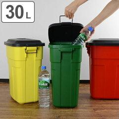 ゴミ箱 ふた付き トラッシュカン 30L