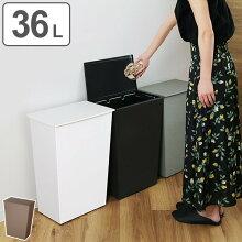 ゴミ箱 ふた付き kcud ワイド 36L