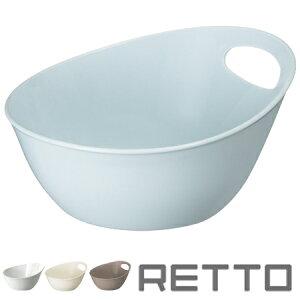 【ポイント最大12倍】優しいカーブと持ち手が使いやすいRETTOの湯手おけ 湯おけ 湯桶 手おけ 手...