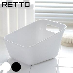 RETTO 湯手おけ 湯おけ 角 スクエア型 ( 湯桶 手おけ 手桶 洗面器 レットー スクエ…