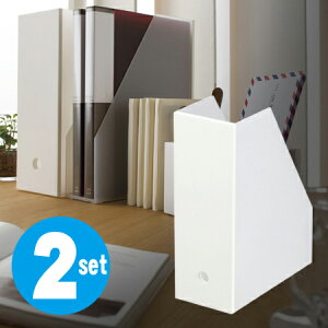 ファイル ボックス インテリア スタンド ホワイト オフィス