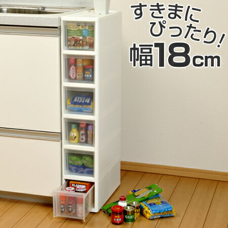 livingut | Rakuten Global Market: Kitchen space storage storage ...