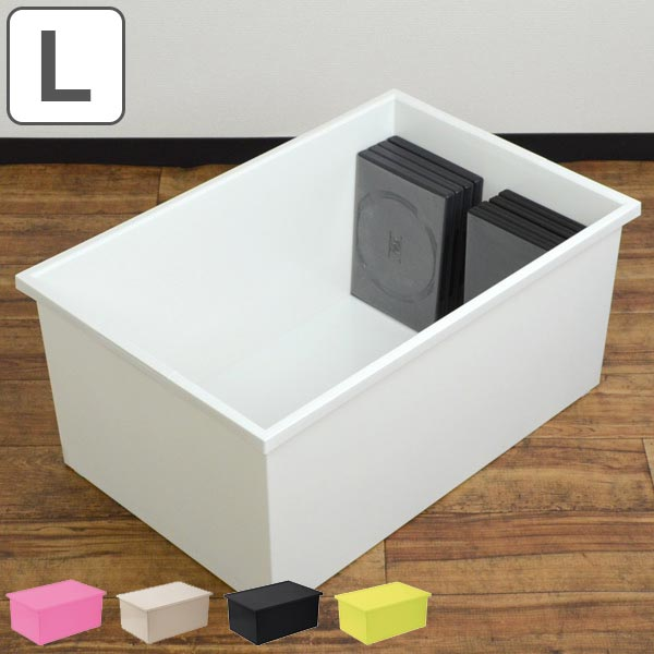 収納ボックス 収納ケース ファボーレヌーヴォ 収納ケース ボックスL ( 雑誌ケース 衣装ケース プラスチック おもちゃ箱 衣装ケース 小物入れ CD DVD 収納 ラック フタ付き 蓋付き ふた付き 積み重ね スタッキング BOX )の写真