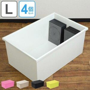 ボックス ファボーレヌーヴォ プラスチック おもちゃ 積み重ね スタッキング キャスター マガジンボックス