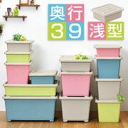 ボックス カラーピアンタ アイボリー プラスチック おもちゃ 子供部屋