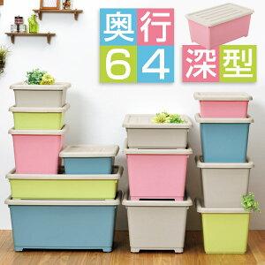 ボックス カラーピアンタ アイボリー キャスター プラスチック おもちゃ 子供部屋