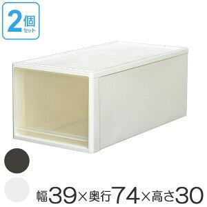 ボックス 押し入れ プラスチック ディープタイプ 積み重ね スタッキング