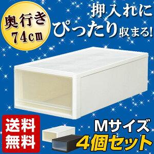 ボックス 押し入れ 引き出し プラスチック 積み重ね スタッキング