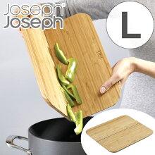 Joseph Joseph ジョゼフジョゼフ 折りたためるまな板 チョップ2ポット バンブー ラージ
