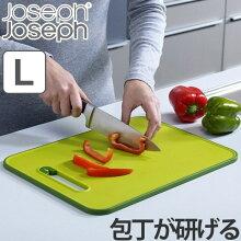 Joseph Joseph ジョゼフジョゼフ まな板 スライス&シャープン ラージ プラスチック製