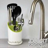 Joseph Joseph ジョゼフジョゼフ ドック カトラリースタンド ( キッチンツール カトラリー スタンド 水切り キッチンツールスタンド 水切りスタンド )