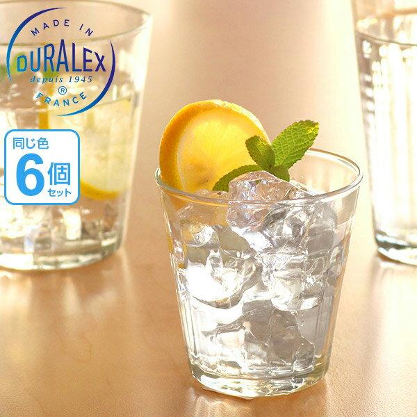 コップ DURALEX デュラレックス PRISME プリズム 170ml 同色6個セット グラス 食器 ( ガラス ガラスコップ ガラス製 タンブラー おしゃれ シンプル クリア 透明 洋食器 ガラス食器 )