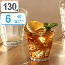 DURALEX デュラレックス PICARDIE ピカルディ 130ml 6個セット ( グラス コップ ぐらす ガラス タンブラー )