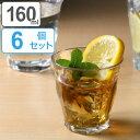 DURALEX デュラレックス PICARDIE ピカルディ 160ml 6個セット ( グラス コップ ぐらす ガラス タンブラー )