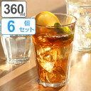 DURALEX デュラレックス PICARDIE ピカルディ 360ml 6個セット ( グラス コップ ぐらす ガラス タンブラー )