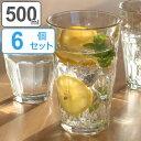 DURALEX デュラレックス PICARDIE ピカルディ 500ml 6個セット ( グラス コップ ぐらす ガラス タンブラー )