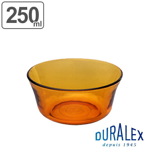 DURALEX デュラレックス AMBER アンバー ニセンボウル 250ml ( サラダボウル ガラス食器 食器 おしゃれ )