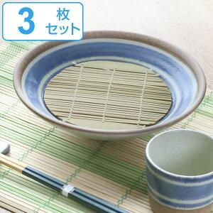 竹す 15cm つむぎ 竹すだれ 竹すのこ そば皿 和食器 竹 日本製 同色3枚セット ( ざるそば すのこ 丸 蕎麦 ざる せいろ 竹簀 そば うどん 簀の子 ザル 皿 蕎麦せいろ ざる蕎麦 )